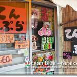 テルちゃん いまいゆ市場 -
