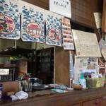 日新町 ハトヤ食堂 本店 - 店内