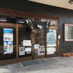 日新町 ハトヤ食堂 本店 - 外観