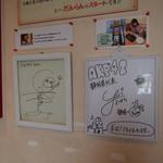 炭焼きレストランさわやか - サインが飾られています