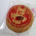 頂好食品 - 杏仁酥(100円税込)