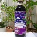 カフェランテ - ドリンク写真:ブルーベリージュース1056円