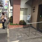 カフェ&キッチン タツミ - お店の外観です
