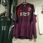 ライスライス - 岐阜FCや京都サンガのユニフォーム