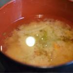 恵比寿 鐵玄 - 味噌汁(ノンポークな豚汁?)