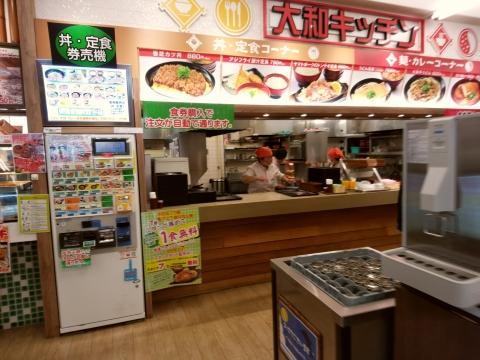 奈良県香芝市 in 香芝SA上り フードコート  香芝カツ丼は個性的 : 香芝SA上り フードコート