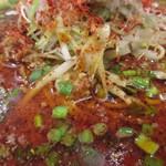 雲林坊 - 担々麺のつくり