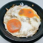 白楽天 - 料理写真:卵がふたつ。