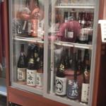 魚沼の畑 - 日本酒!!