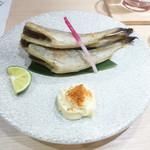 日本酒とおばんざい 北庵 - 氷下魚