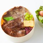 焼肉居酒屋 マルウシミート - 厳選黒毛和牛の牛たんとうわみすじの二種盛弁当