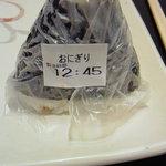 6437388 - 高菜