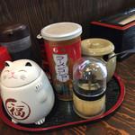 麺屋 龍 & ファミリー - 卓上調味料