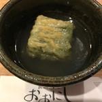 64372426 - よもぎのたまご豆腐♪