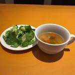 マッテオ - ランチにつくサラダとスープ