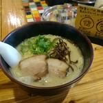 麺屋よかたい - ラーメン 600円