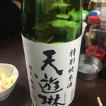 豚ホルモン串焼・もつ鍋 R&R居酒屋 ばんちゃん -