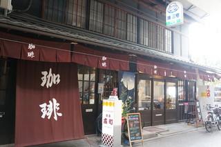 パンと珈琲のお店 喫茶戎町 - (2017.3.24)
