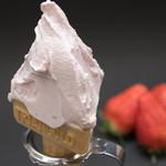 ジェラートハウス カンポ - 料理写真:自家製スカイベリー使用「スカイベリージェラート」