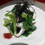 割烹 伊とう - 山葵菜と子持ちイカ