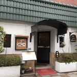 ステーキハウス松波 - 入り口