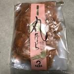 本村製菓 -