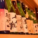 小田原おでん 本陣 - ~小田原おでん本陣~ 神奈川県のお酒があります