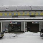 中山商店 - 香深フェリーターミナル前にあります。