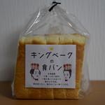 64385371 - キングベークの食パン