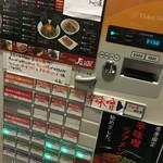 札幌 Fuji屋 -