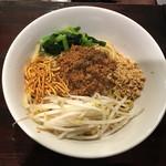 ほうきぼし+ - 汁なし担担麺