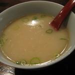 くりやん - スープ