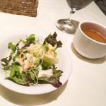 ピッツェリア イル ビアンコ - サラダ、スープ