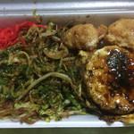 ちお坊 - 料理写真:ちお坊自慢の黄金セット 980円→500円 ランチ本