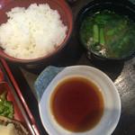 角山食彩屋 - 日替り弁当 790円→500円(ランチ本)
