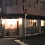 Gessen - 阪神高速1号環状線 北浜出口近くにある中華料理のお店です