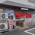 徳島ラーメン奥屋 - 外観