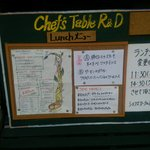 Shefuzutaburuaruandodhi - 店頭メニュー看板