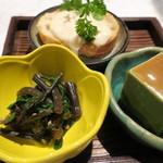 遊 - 前菜三種