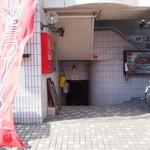 台湾ラーメン 味世 - 店舗外観