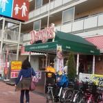 デニーズ 東陽町店 -