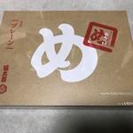 山口油屋福太郎 本社売店 -