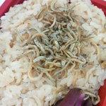 茅ヶ崎えぼし工房 - じゃこ飯弁当 (じゃこ飯のズーム)