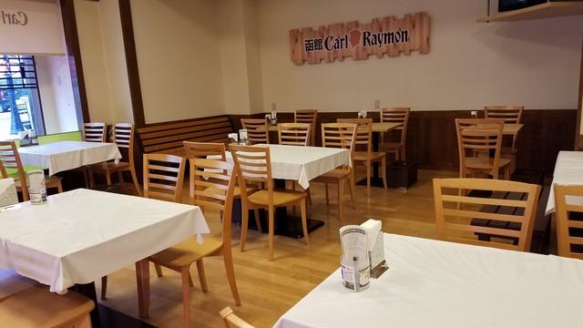 レイモンハウス 元町店 - 店内のイートインスペース