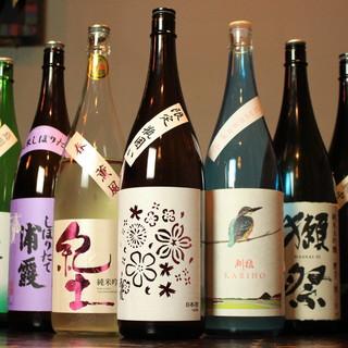 世界各地のビールと全国各地の旨い酒~隠れた銘柄との出会いも~