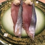 回転寿し 魚一心 -
