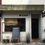 knut -