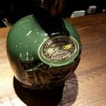 64408796 - サルート21年700円 ウィスキーでも陶器ボトルあんねんや