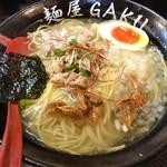 麺屋GAKU - 鶏塩ラーメン1.5玉 800円