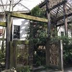 寿樹 - お店外観